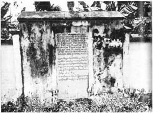 Pieter Erberveld Memorial in Jacatraweg - Batavia