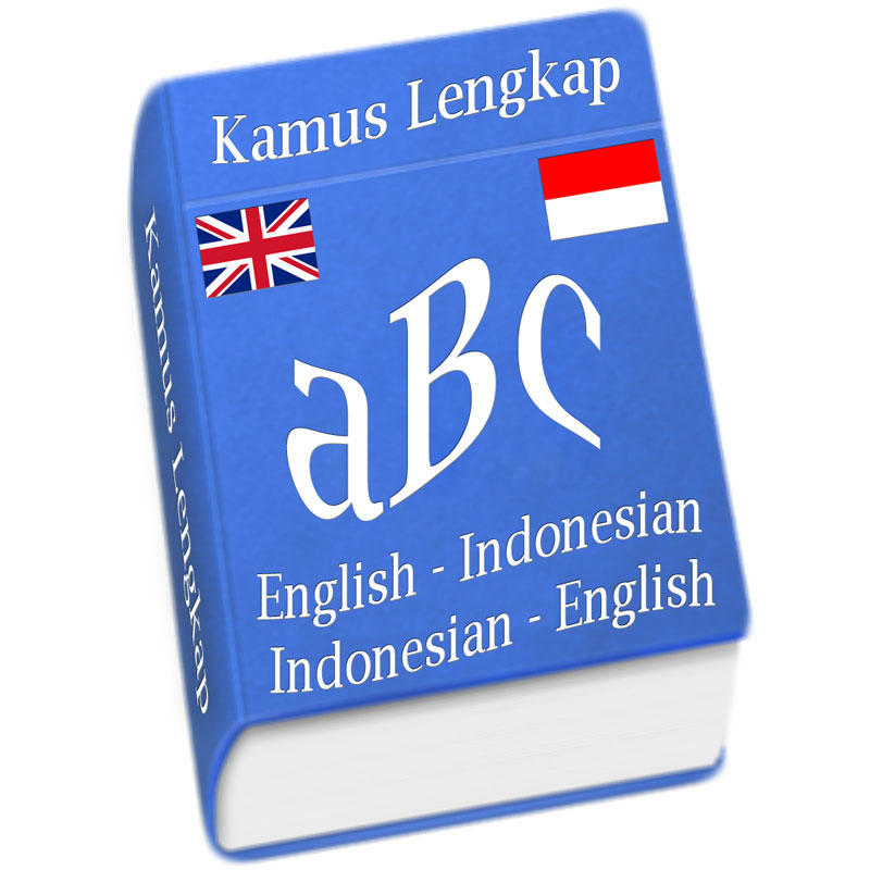 Essential Addendum to Your Pocket Indonesian-English Dictionary