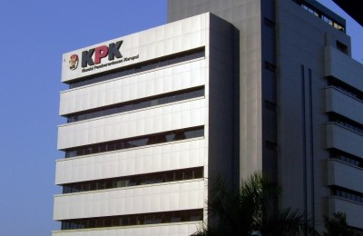 KPK copyright Wikimedia