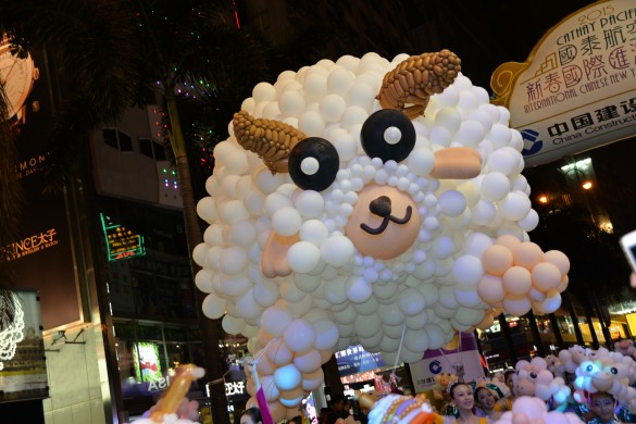 Parade Balloon Year of the Ram