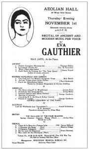 Aeolian Hall 1st November 1923 (w. George Gershwinn)
