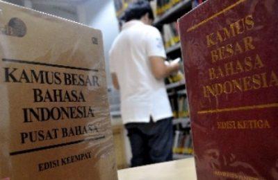 kamus-besar-bahasa-indonesia