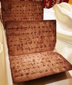 Lampung manuscript | Photo by Ani Suswantoro