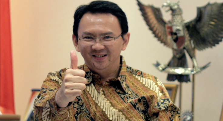 Fifteen less days in prison for ahok after christmas remission fifteen less days in prison for ahok after christmas remission stopboris Choice Image
