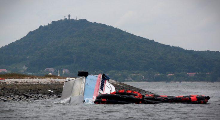Ferry at Pulau Tekong