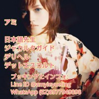 Japanese & english speaking women masseuse for a relaxation massage